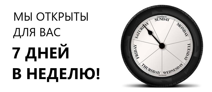 На екатеринбург часов скупка запчасти часов ломбард кутузовском швейцарских на